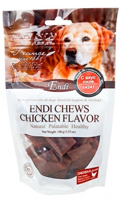 Endi Chews Squares with Chicken Flavor